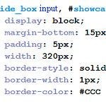השפה שכמעט הפכה ל-CSS